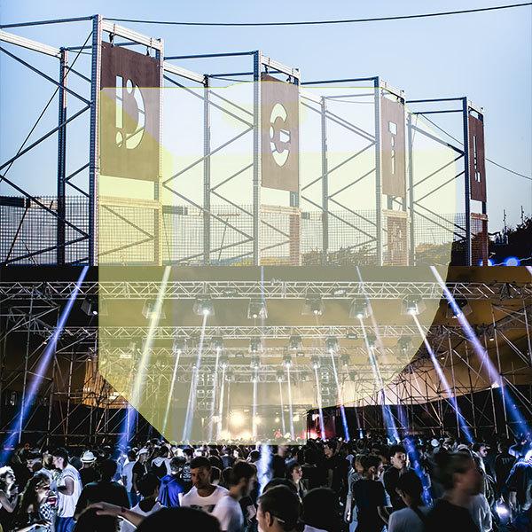 dgtl_barcelona2017