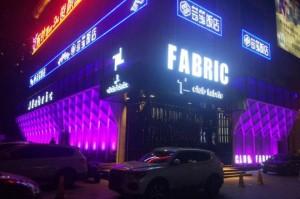 Fabric-Shanghai